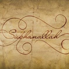 SubhanAllah Calligraphy in English
