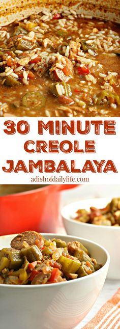 Enjoy a little Louisiana Southern comfort with this 30 Minute Creole Jambalaya! It's an easy weeknight meal for busy families and perfect for game day or Mardi Gras too. Very little prep work. #ad #RedpackRecipes #RedpackTomatoes