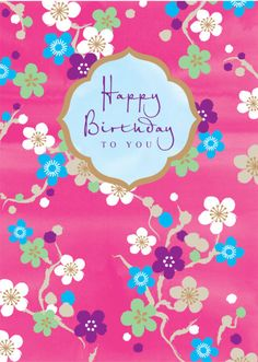Debbie Edwards - Female Birthday Mothers Day Thank You Get Well Floral Pattern Background