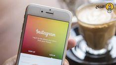 كيفية تحميل الصور والفديوهات من إنستغرام بالدقة الكاملة Buy Instagram Followers, Real Followers, Instagram Accounts, Get Free Likes, Marketing, Twitter, Youtube, Photo And Video, Social Networks