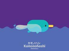 Kamonohashi / Platypus Logo design for a Japanese Swimming Club Japan Logo, Design Art, Logo Design, Graphic Design, Flat Design, My Character, Character Design, Web Graph, Swim Logo