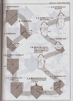 Hoja de Arce (Maple Leaf) diseñada por Kasumi Seishi Origami Maple Leaf, Origami Flowers, Knit Crochet, Alphabet, Butterfly, Knitting, Crafts, Dragon, Leaves