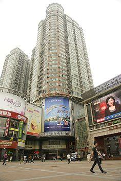 Shangxiajiu Plaza, Guangzhou - China.