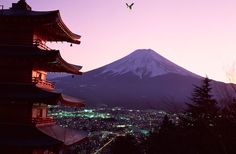 Lugia at Mt. Fuji