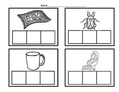 elkonin boxes template - sound boxes short i kindergarten teacher ideas pinterest