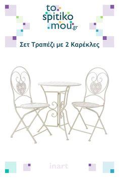 Σετ Τραπέζι με 2 Καρέκλες inart | Δείτε και άλλες ιδέες για Σετ Κήπου όπως και άλλα προϊόντα inart στο tospitikomou.gr | Χιλιάδες προϊόντα για το σπίτι σας! Dining Table, Chair, Furniture, Home Decor, Decoration Home, Room Decor, Dinner Table, Home Furnishings, Stool