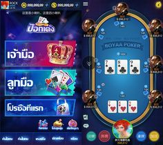 棋牌 Mobile Game, Casino Logo, Casino Table, Game Ui Design, Casino Slot Games, Game Interface, Video Poker, Poker Games, Games