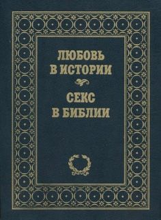 Академия в 15 книгах (1995-1998) djvu, pdf, fb2, doc