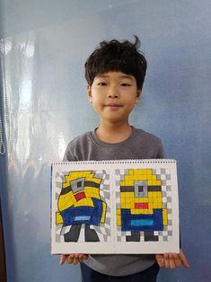 곡선과 직선의 느낌 : 네이버 블로그 Art Sub Lessons, Art Education Lessons, Kids Art Class, Art For Kids, Classe D'art, 7th Grade Art, Jr Art, Art Drawings For Kids, Art Curriculum