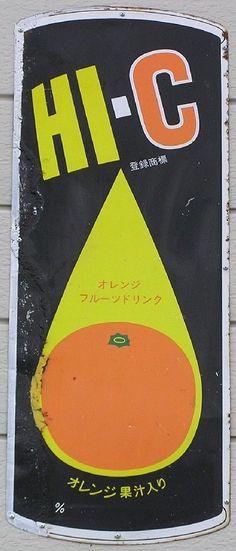 「昔の日本のが看板が日本語だけで統一されててむしろ景観がイイと判明」の画像 : 不思議.net