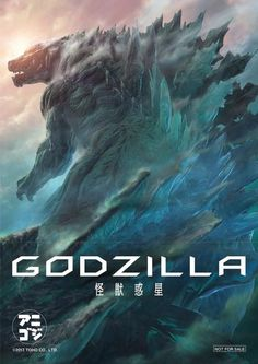22 Godzilla King Of The Monsters 2019 Ideas Godzilla Legendary Entertainment Kaiju