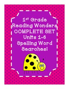 This is the complete set of word searches for First Grade Reading Wonders UNITS 1-6 spelling words! Each Unit also includes a spelling word search for all words in that unit!This is a great and fun way for the students to review spelling words!
