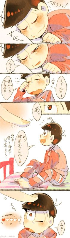 >_< this remind of the osomatsu game