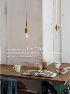 真鍮製アンティーク風ペンダントライト Laiton(トップイメージ:1)