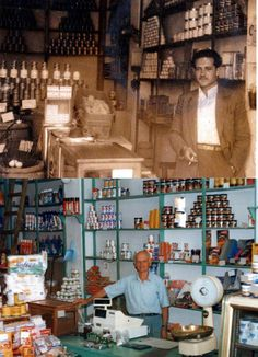 on the upper side of the photograph appears an old grocery store in 1950 and on the bottom side is the same grocery store renovated during the 90 decate Kai, Athens Greece, Crete, Chic Wedding, Old Photos, Nostalgia, The Past, Old Things, Memories