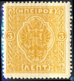 1914 Epirus - Moschopolis issue. Eagle Going Postal, Stamp Collecting, Postage Stamps, Greece, Eagle, Poster, Greece Country, Stamps, Billboard
