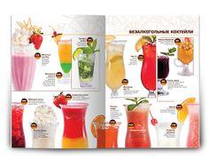 Niyama restaurant menu on Behance Menu Design, Menu Restaurant, Food Menu, Japanese Food, Behance, Drinks, Bottle, Drinking, Beverages