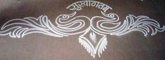 Small Rangoli Border Designs