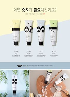 I like the big number and orientation. Beauty Packaging, Cosmetic Packaging, Packaging Design, Event Banner, Web Banner, Ad Design, Layout Design, Cosmetic Design, Newsletter Design