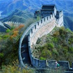 The Ming dynasty's Great Wall which we know of today