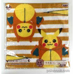 Pokemon Center 2015 Pikachu Charizard Nebukuro Hand Towel Lottery Prize NOT SOLD IN STORES