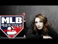 해외야구#해외야구분석#MLB단톡방#일본야구분석단톡방8