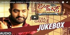 janatha garage juke box janatha garage songs