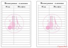 Templates Documents Russian Ladies 81