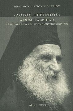 monks of mount athos -