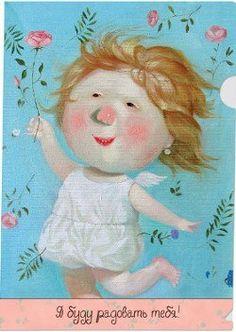 картины гапчинской в хорошем качестве - Поиск в Google Angel Pictures, Happy Art, Only Girl, Angel Art, Ukraine, Needlepoint, Decoupage, Cotton Candy, Dolls