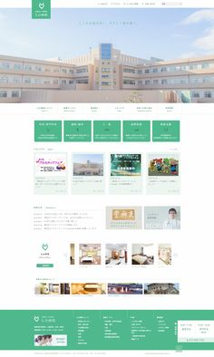 医療法人爽神堂 七山病院 Banner Design, Layout Design, Medical Websites, Screened In Deck, Hospital Design, Portfolio Web Design, Ui Web, Website Layout, Landing Page Design