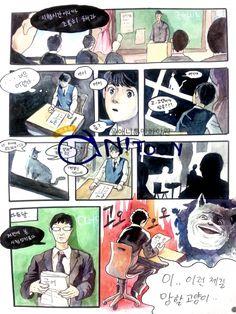 애니툰게시판 > Gallery - 칸만화 2 페이지