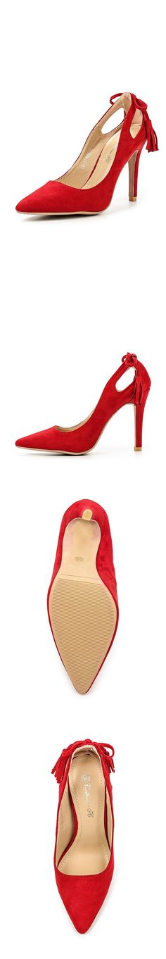 Женская обувь туфли Catherine за 3140.00 руб.