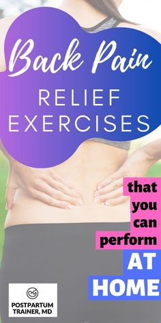 Are you experiencing back pain after having a baby? Try to perform these exercises and stretches at home to relieve your lower back pain. No equipment needed no exercise experience needed. Pregnancy Back Pain, After Pregnancy, Relieve Back Pain, Low Back Pain, Back Pain Exercises, Stretches, After C Section Workout, Toned Stomach, Bad Posture