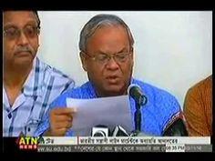 ATN News Bangla TV News Bangla TV News Today 04 November 2016 Bangladesh...