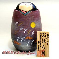 Lovely Japanese Creative Kokeshi Doll by Masae Fujikawa - OBOROTSUKI (CLOUDY MOON) - MMH Collectibles Japan