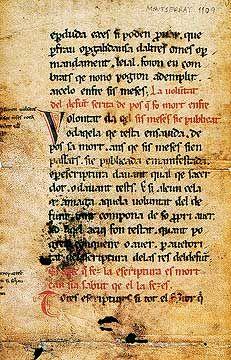 Forum iudicum, XII century