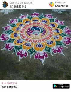 Indian Rangoli Designs, Simple Rangoli Designs Images, Rangoli Designs Latest, Rangoli Designs Flower, Small Rangoli Design, Rangoli Designs With Dots, Flower Rangoli, Beautiful Rangoli Designs, Mehndi Designs