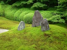 Dry landscape garden at Komyo-in, Kyoto, Japan. 光明院. Mirei Shigemori.