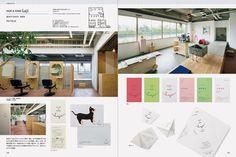 小さなお店のショップイメージグラフィックス | |本 | 通販 | Amazon