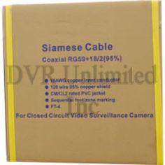 LTAC2031B Copper Siamese Cable Pull Box