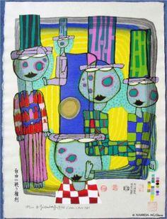 Interaction  Artists  Artworks    English  Sign in  HomepageFriedensreich Hundertwasser775 Park  775 Park     Artist: Friedensreich Hundertwasser
