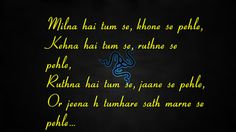Images hi images shayari 2016: sweet love quotes for boyfriend 2016