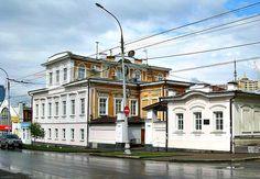 Усадьбы семьи купцов Баланденых в Екатеринбург