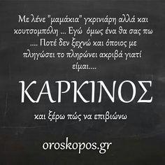 Astrology, Meant To Be, Zodiac, Tsunami, Greek, Tsunami Waves, Horoscope, Greece