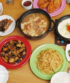 """양배추를 가장 맛있게 먹는 방법~땅콩 소스를 뿌린 """"양배추샐러드""""~ Vegan Party Food, Chili, Bakery, Food And Drink, Soup, Cooking Recipes, Beef, Meals, Meat"""
