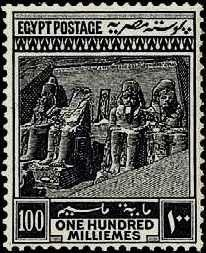 Єgipet standard.   Egyptian History.(1914 г.)