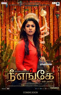 http://www.ticketnew.com/OnlineTheatre/online-movie-ticket-booking/Payyannur/Nee-Enge-En-Anbe-Tamil.html  Endemol India production upcoming movie is nee enge en anbe. It's a drama movie. The female lead role for the movie is nayantara. Vaibhav reddy and Pasupathi are the other lead characters in the movie.