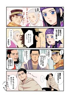 埋め込み Anime Art, Manga, Comics, Golden Kamuy, Movie Posters, Twitter, Celebrities, Celebs, Manga Anime