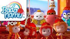 GongXi GongXi - Happy Lunar New Year!